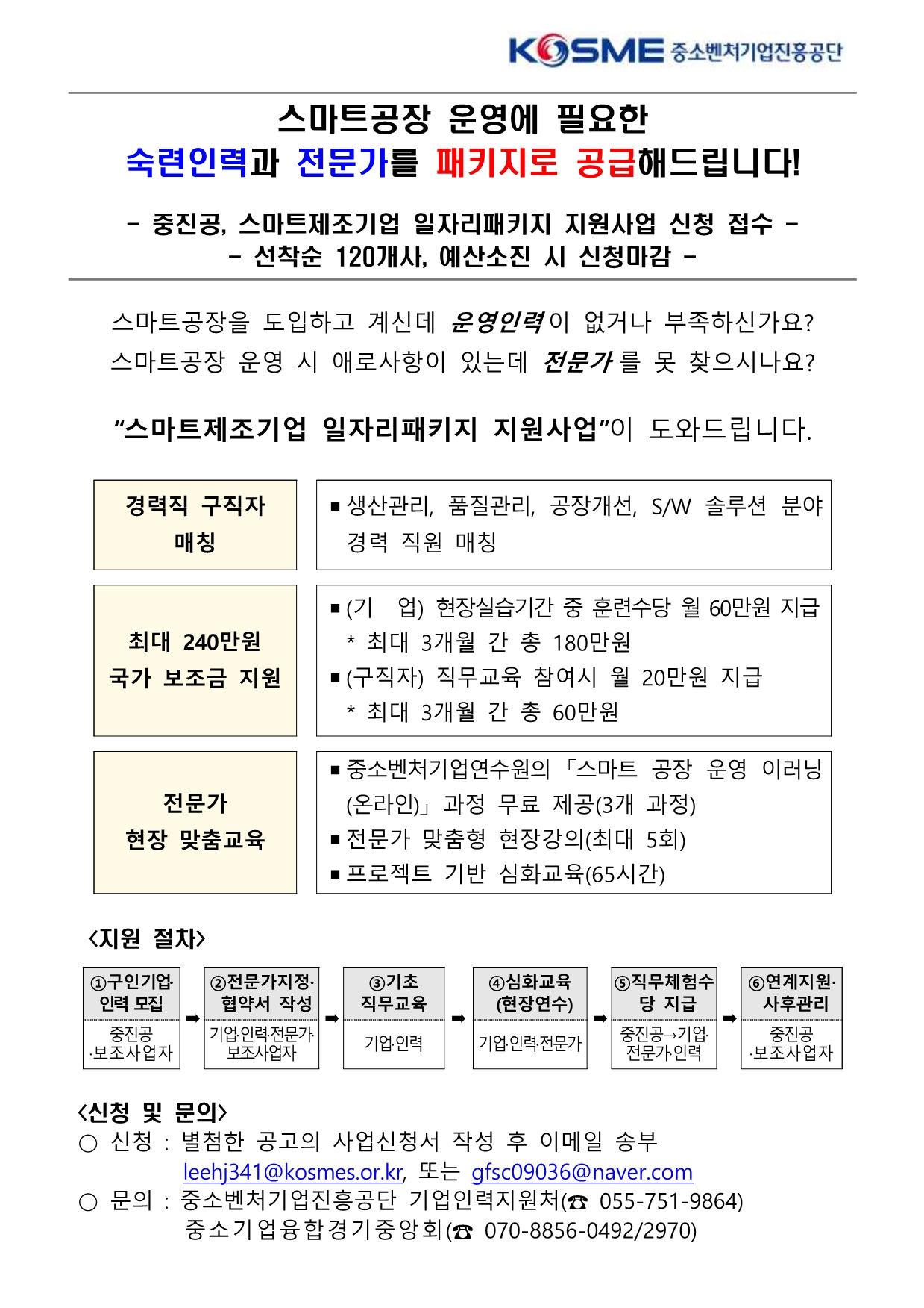 07d9d446-c82e-4273-949d-28c951ca3273.pdf-0001.jpg