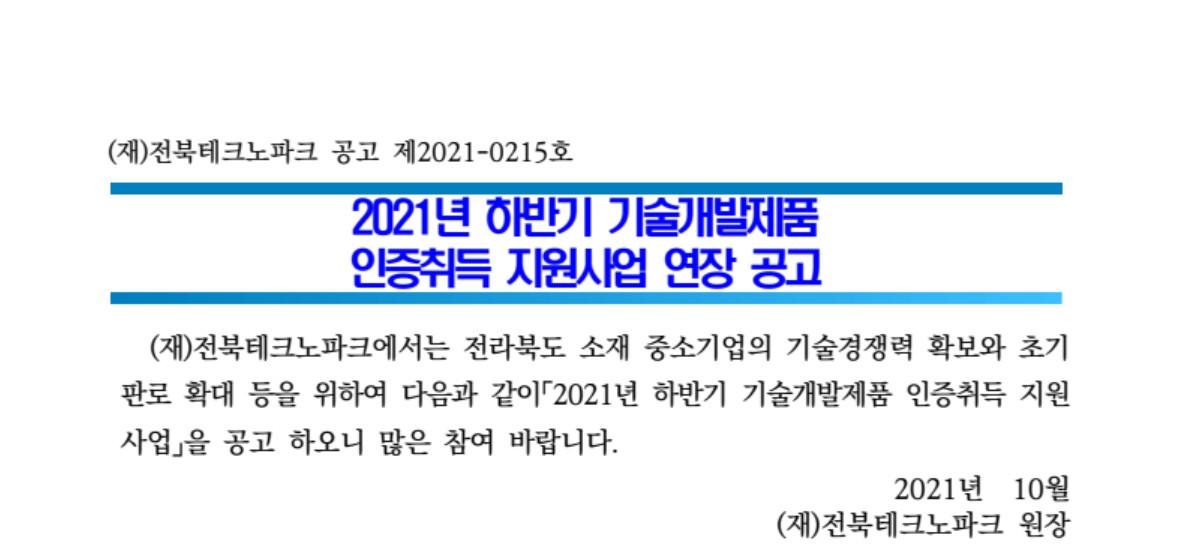 Cap 2021-10-13 15-14-03-631.jpg
