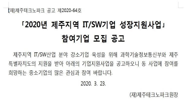 Cap 2020-03-23 20-25-31-230.jpg