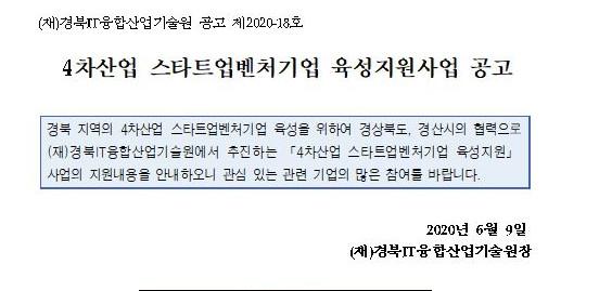 Cap 2020-06-11 09-29-43-972.jpg
