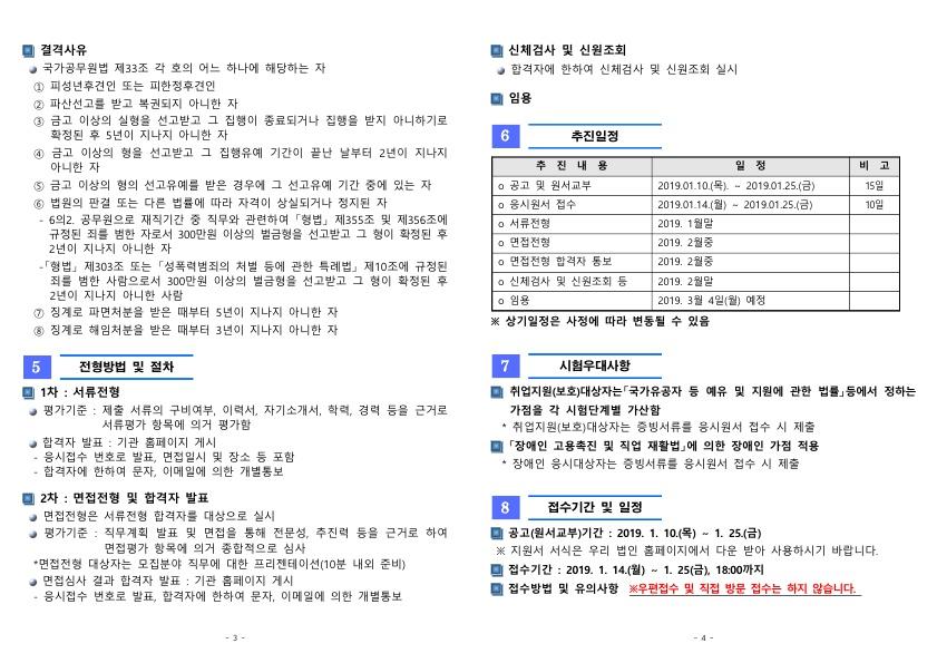 B42A156C98DBB10A950ABB9B0C32D1FA_2.jpg