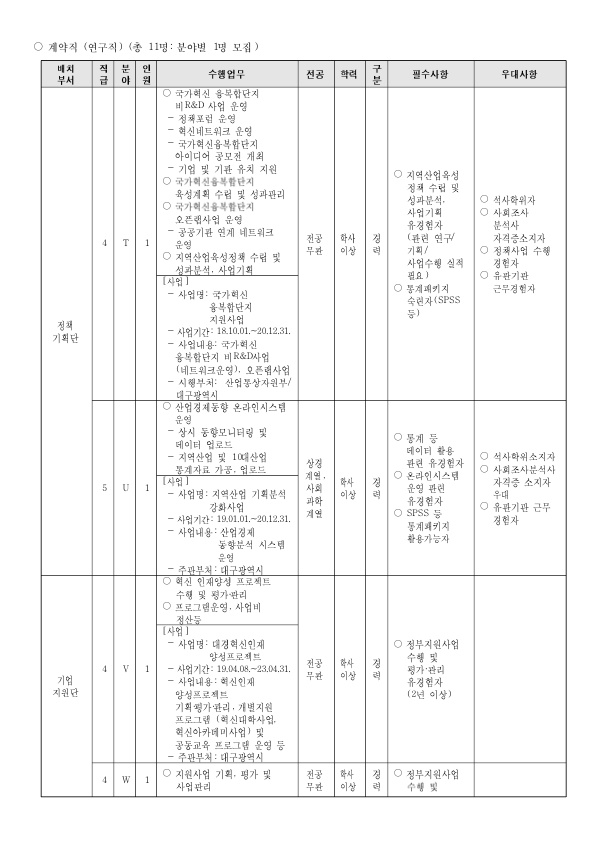 E54A06B2C0EF1ED3B19CF8667E1C3D49_4.jpg
