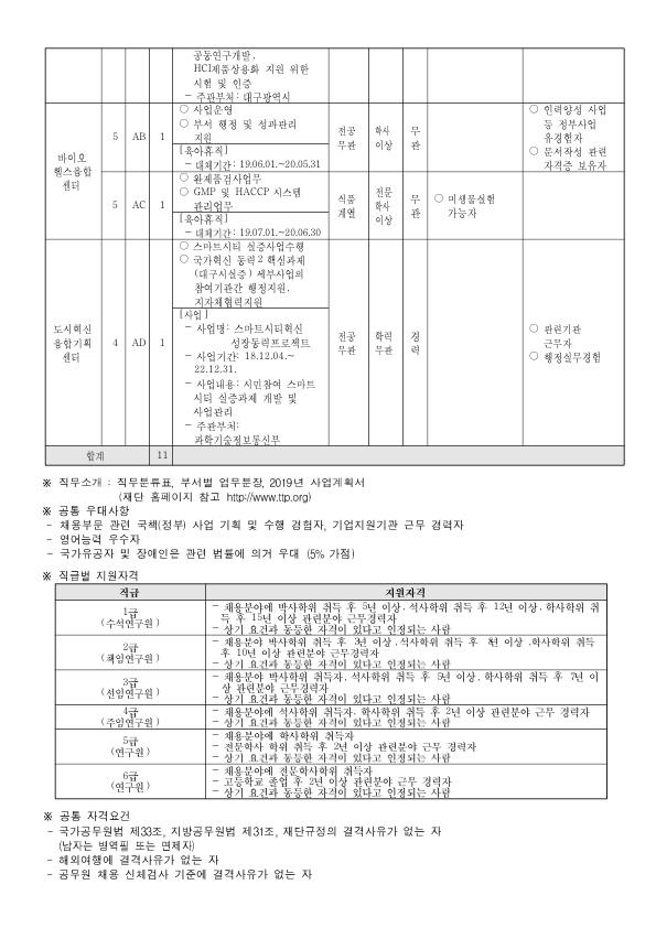 E54A06B2C0EF1ED3B19CF8667E1C3D49_6.jpg