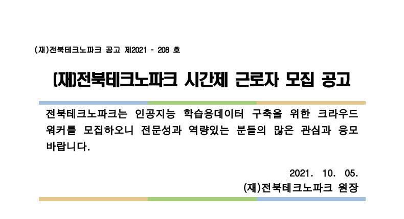 Cap 2021-10-06 16-51-12-051.png