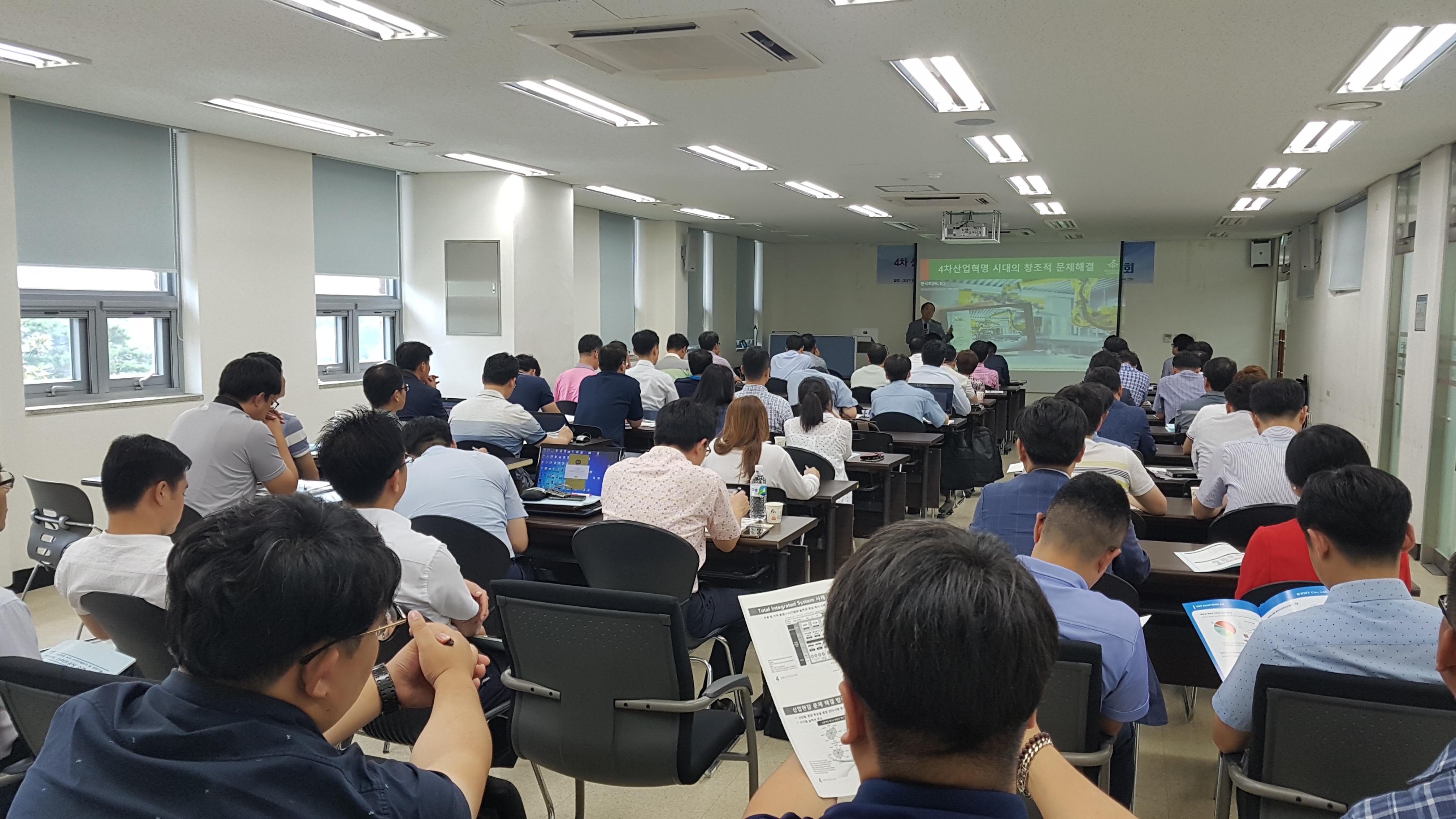 (170908)경남TP사진-4차 산업혁명 속의 스마트팩토리 관련기술 및 미래형 스마트공장 설명회 개최1.jpg