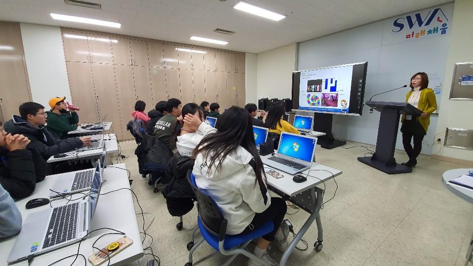 20191221_인천 SW미래채움 정규교육2.jpg